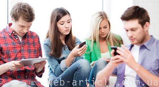 подписчики социальной сети