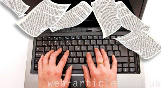 написание и рерайт текста
