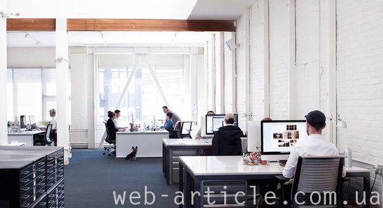 веб-студия по созданию сайта