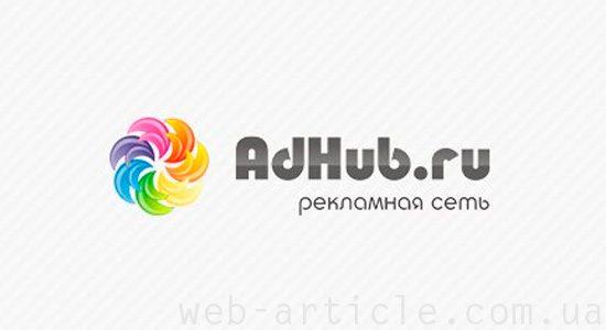 тизерная реклама для вебмастеров
