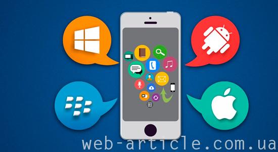 разработка приложений для Android / IOS