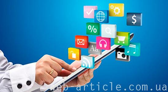 разработка приложений для Android / IOS коммерческих компаний