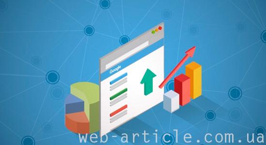 продвижение сайта по разным запросам