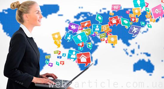 школа интернет маркетинга