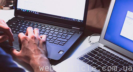 работа над созданием сайта