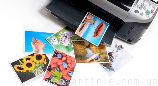 печать фото на струйном принтере