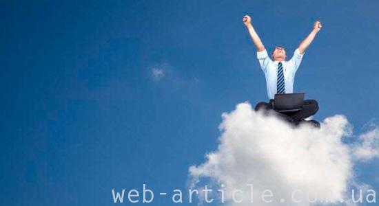 хранение данных в облаке