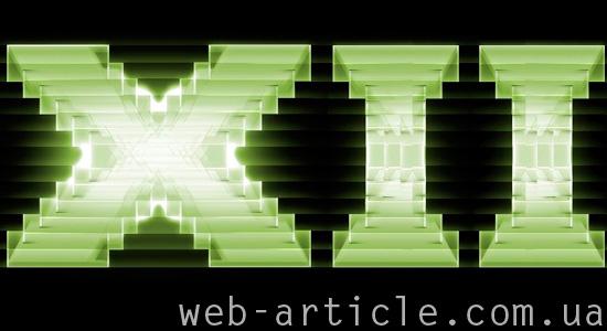 графический API