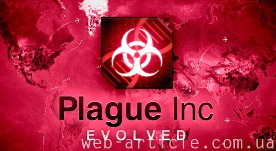 разработчик Plague Inc.