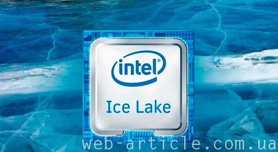 разработки компании Intel