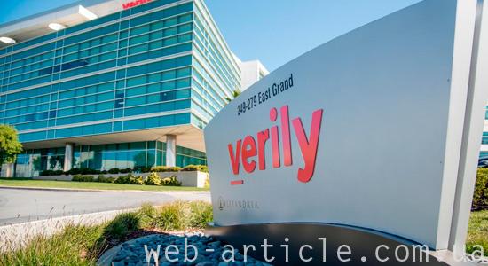 Компания Verily работает над созданием сайта