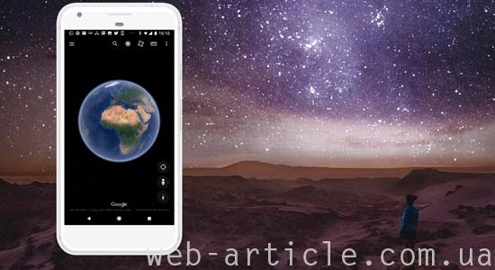 разработка для смартфонов компании Google Earth