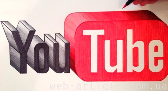 видеосервис Youtube