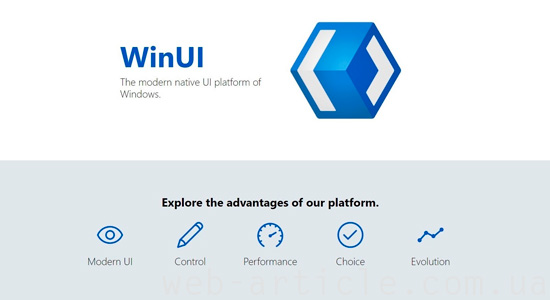 овый сайт для Windows UI Library