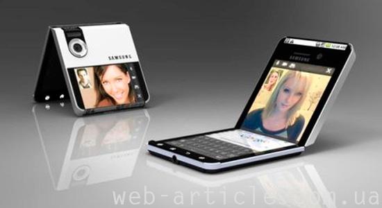 новый смартфон-книжка от Samsung