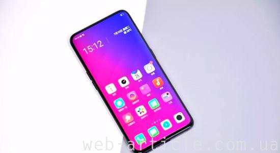 смартфон po Find X2 Pro