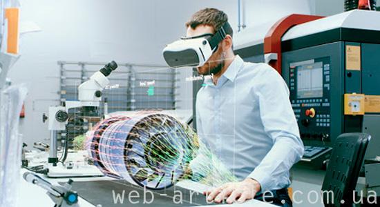 технологии VR и AR