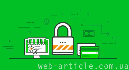 технология SSL в веб разработке