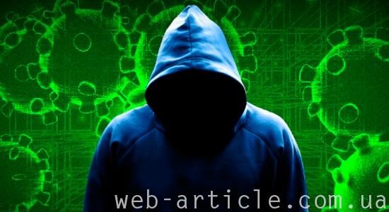 хакеры спекулируют на теме коронавируса