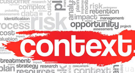 роль контекстной интернет-рекламы