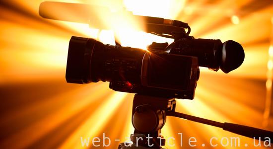 камера для онлайн-трансляции