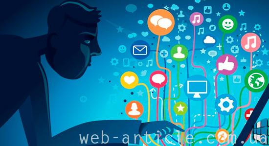 подписчики в социальной сети
