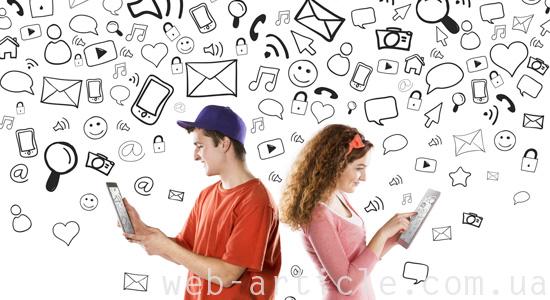 подписчики просматривают социальные сети