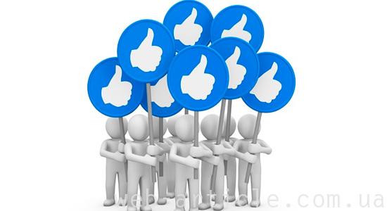 накрутка подписчиков в социальной сети