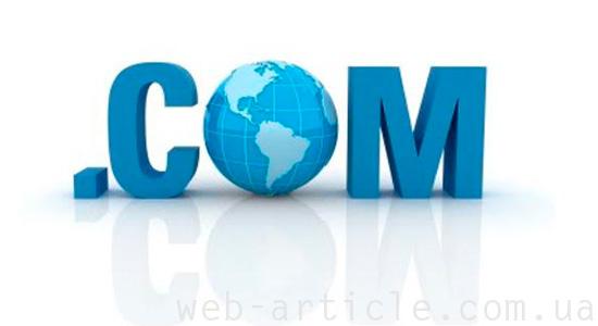 популярный домен com.ua