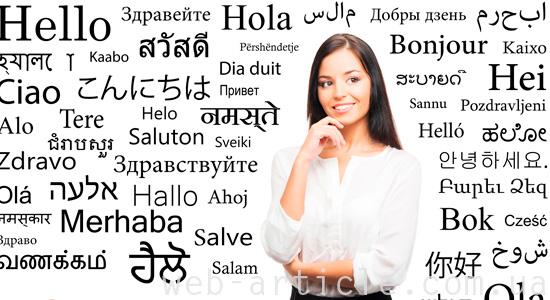 создание многоязычного сайта