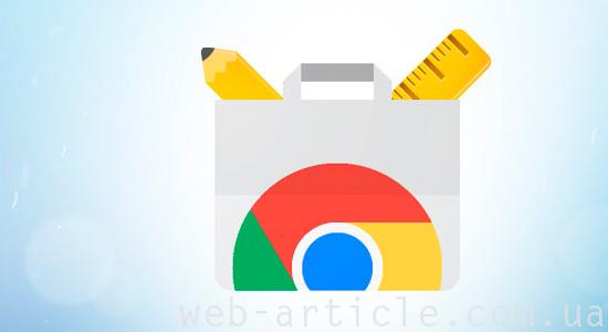 расширение для браузера Chrome