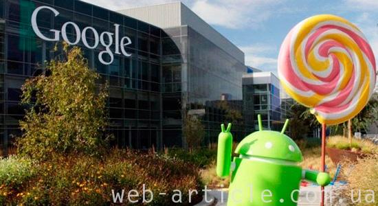 изменения в поисковой системе Google