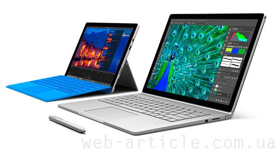 современные ноутбуки