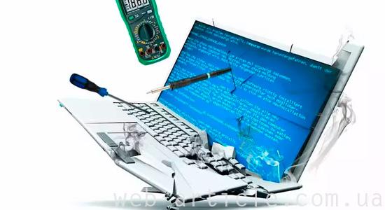 повреждение ноутбука