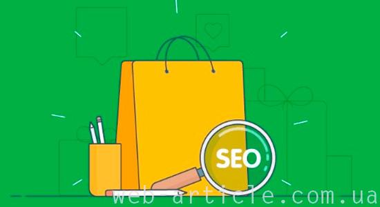 сео оптимизация для коммерческих веб-ресурсов