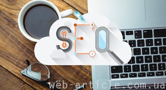 раскрутка и продвижение веб-ресурса