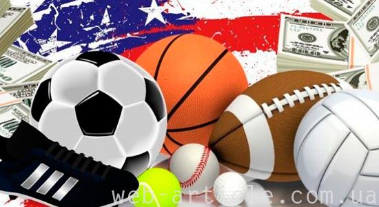 ставки на спортивные соревнования