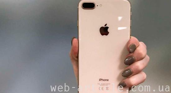 б/у iPhone 8