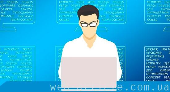 специалист по администрированию сайтов