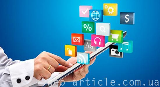 методы продвижения мобильных приложений