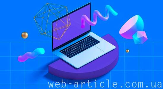 создание качественного сайта