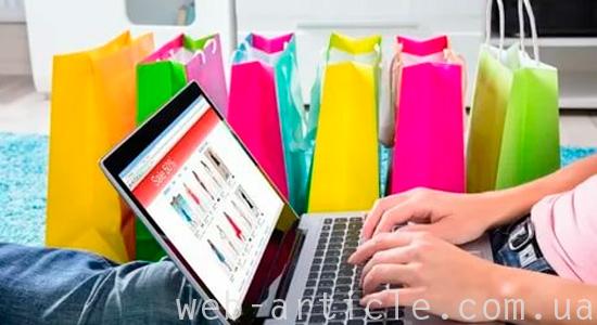 сайт интернет магазина одежды