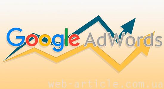 преимущества рекламы в Google Adwords
